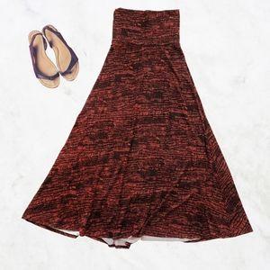 Lularoe Heathered Maxi Skirt - XXS (EUC)